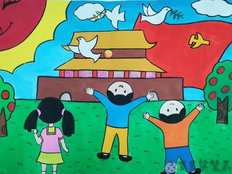 歌颂祖国儿童画报