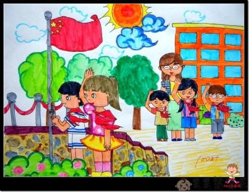 升国旗儿童画获奖