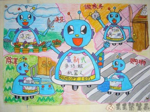 儿童8一12岁科幻画