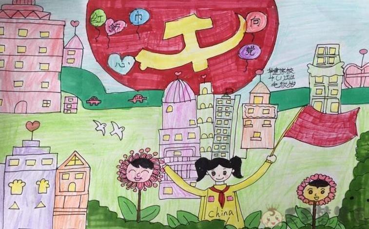 勿忘先烈儿童画图片 绘画-第1张