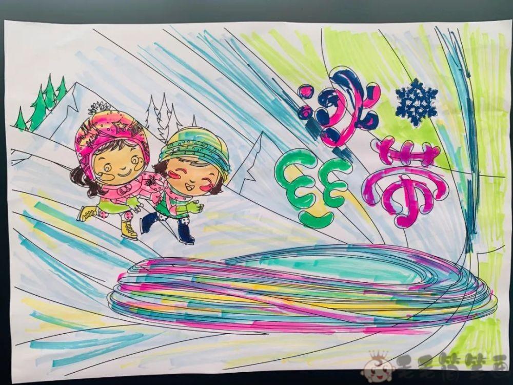 冬奥会儿童画
