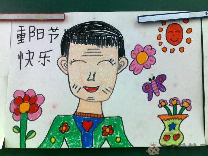 重阳节礼物绘画