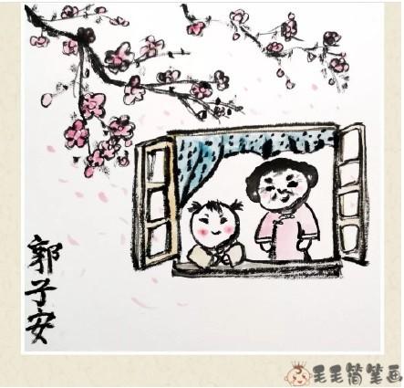 重阳节儿童毛笔画