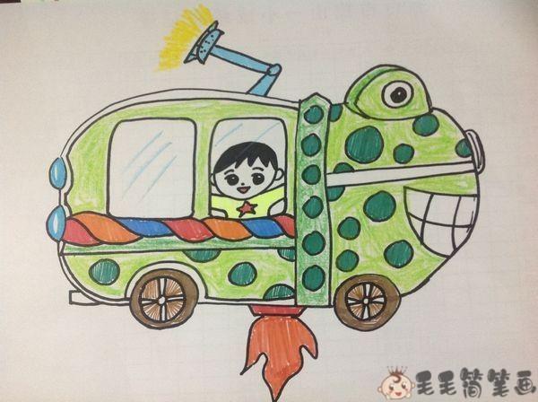 科幻儿童画