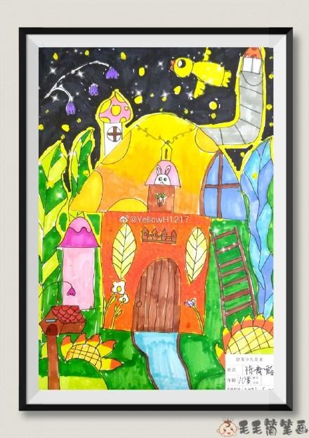 蘑菇屋儿童画